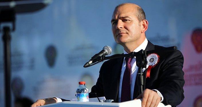 İçişleri Bakanı Süleyman Soylu, Gölbaşı'ndaki Polis Akademisi Kampüsü'nde komiser yardımcısı adaylarının mezuniyeti için düzenlenen törene katılarak konuşma yaptı.