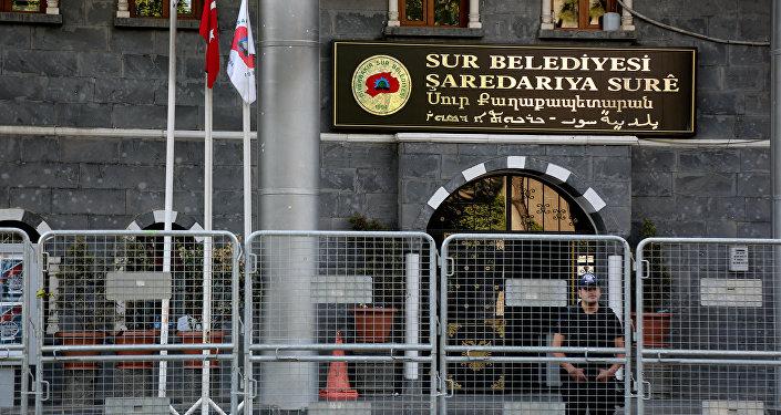 Diyarbakır / Sur Belediyesi