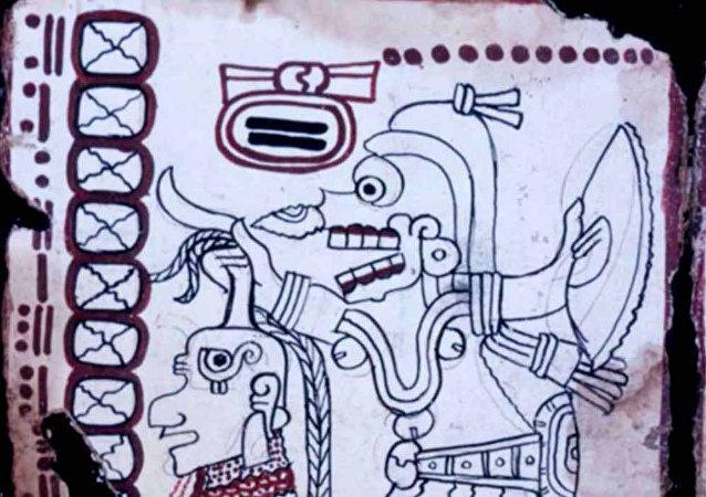 Grolier Kodeksi