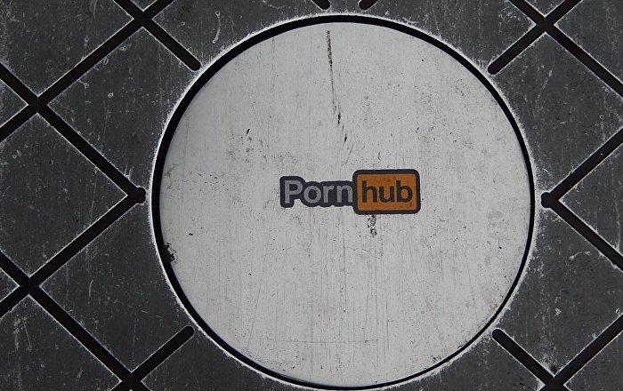 Pornhub, kripto parayla ödeme kabul edecek