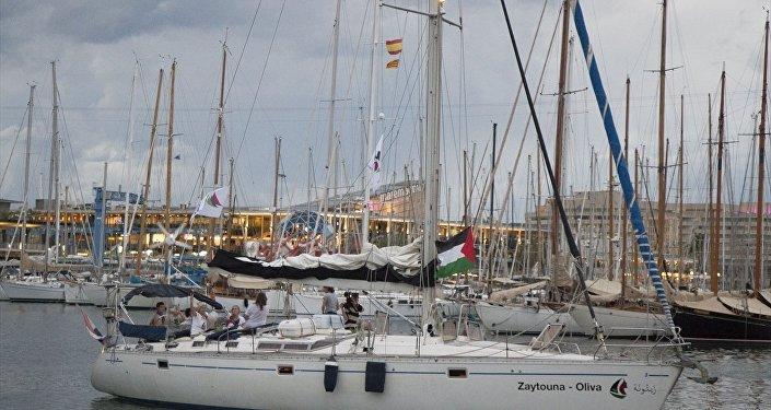 Gazze'ye yardım götüren 'Zaytouna' isimli gemi