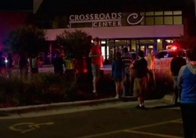 Minnesota'daki alışveriş merkezinde bıçaklı saldırı