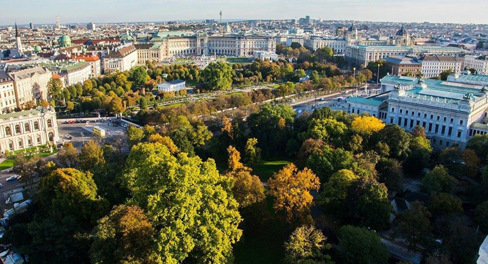 Avusturya, Türkçe eğitim ve ehliyet sınavında Türkçe dil seçeneğini yasakladı
