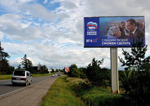 Rusya'da Duma seçimi