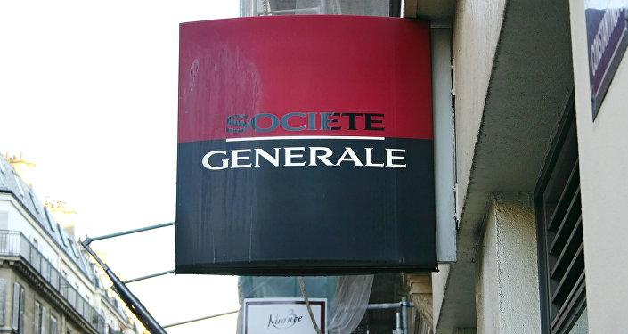 Fransız Societe Generale bankası