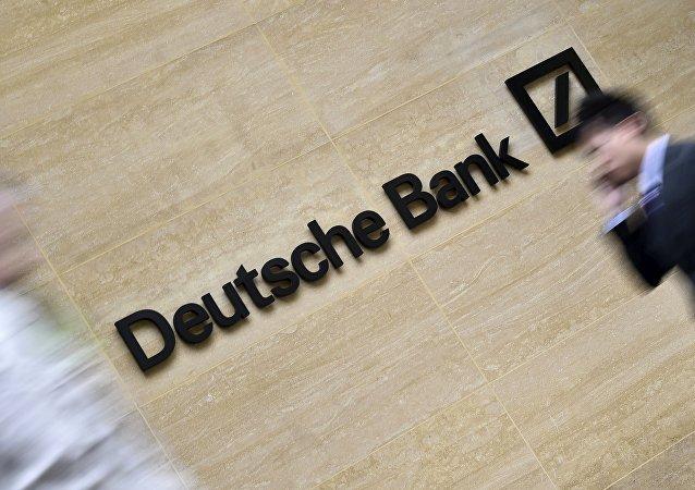Deutsche Bank - Londra