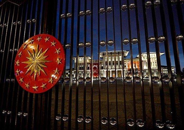 Cumhurbaşkanlığı Sarayı - Cumhurbaşkanlığı Külliyesi