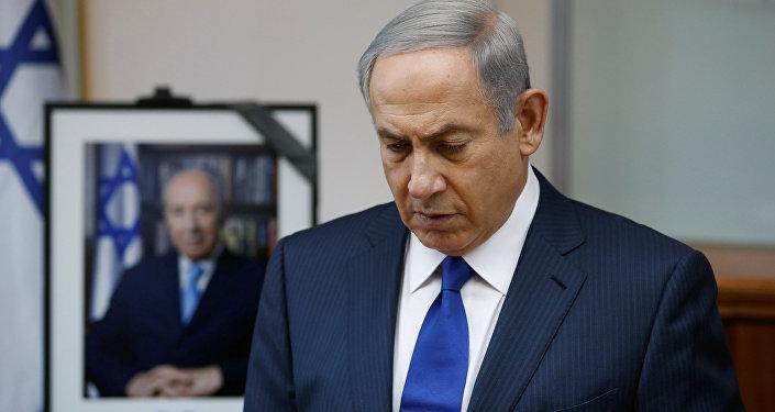 Benyamin Netanyahu - Şimon Peres