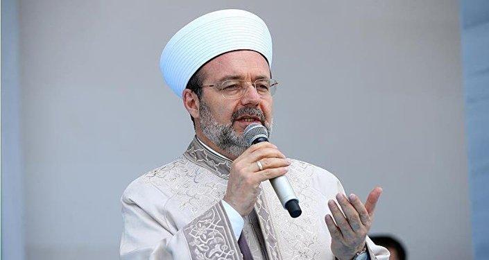 Diyanet İşleri Başkanı Mehmet Görmez