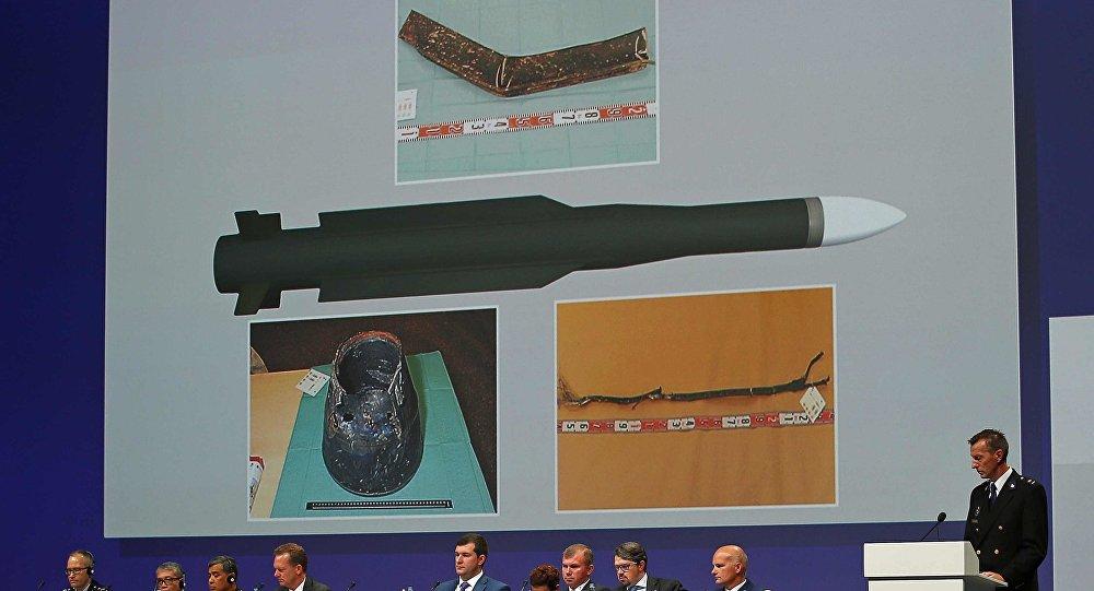 MH17 uçağının düşürülmesiyle ilgili basın açıklaması