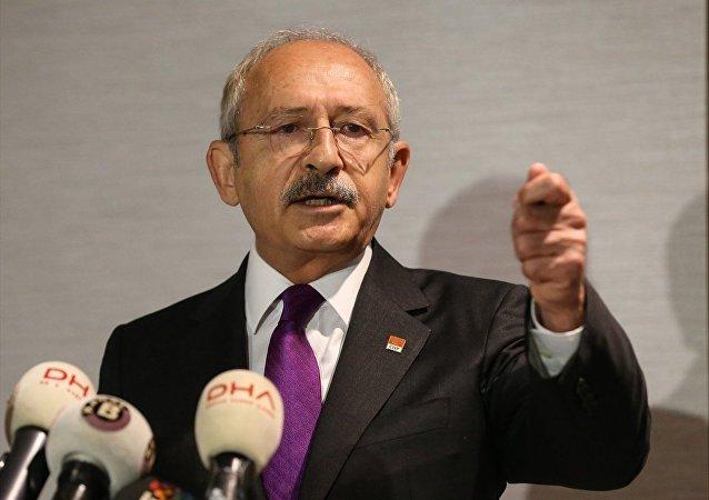 CHP Genel Başkanı Kemal Kılıçdaroğlu