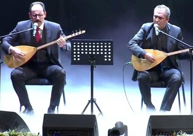 İbrahim Kalın - Yavuz Bingöl