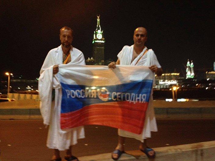 Rossiya Segodnya ajansının katkılarıyla düzenlenen hac ziyareti