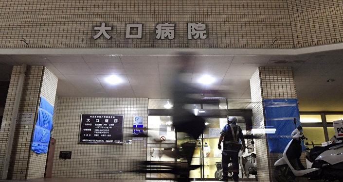 Yokohama'daki Oguchi Hastanesi