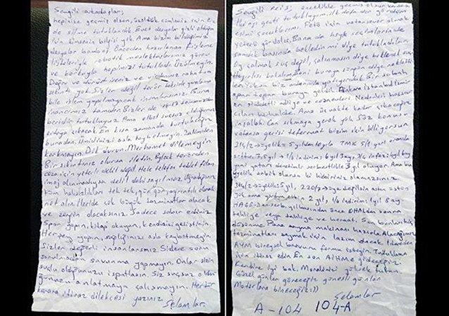 FETÖ üyeliği suçundan tutuklanan hakim M.K.'nın 'örgütte çözülmeyi ve gelecek itirafları önlemek' için örgüt mensuplarına ulaştırmaya çalıştığı notlar, Menemen T Tipi Kapalı Ceza İnfaz Kurumu'nun dikenli tellerinde takılı kaldı.
