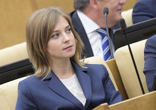 Natalya Poklonskaya duma'daki ilk gününde