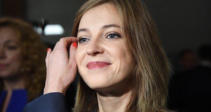 Natalya Poklonskaya'nın Duma'daki ilk günü