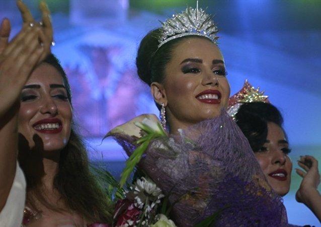 IKBY güzellik yarışması