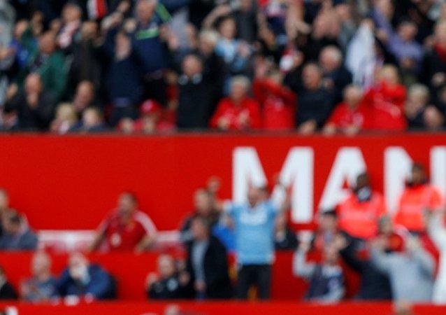 Manchester United taraftar