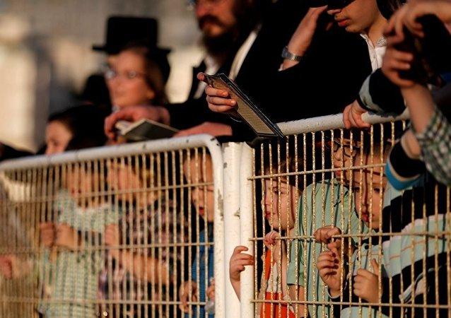 İsrail - Yom Kippur