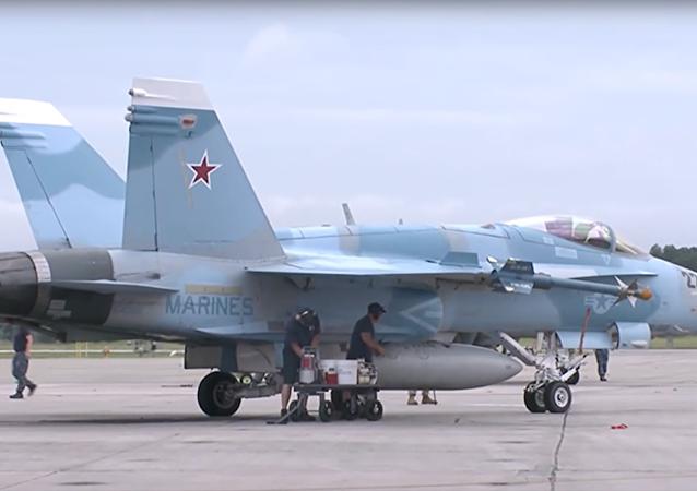 ABD'nin Suriye'deki jetleri