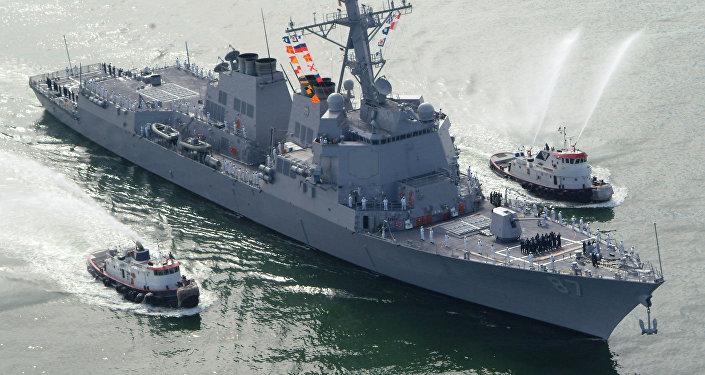 ABD Donanması'na ait destroyer