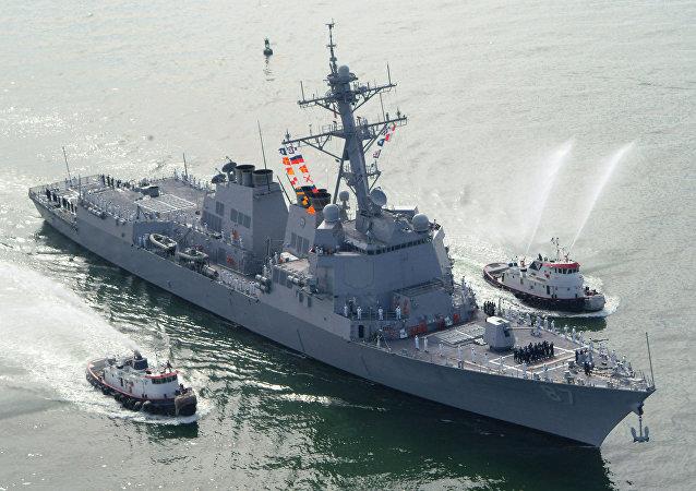 ABD Donanması'na ait USS Mason destroyeri