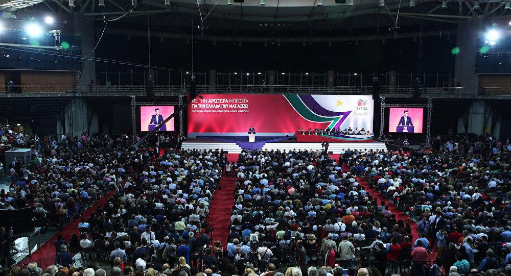 SYRIZA'nın 2. Olağan Genel Kongresi