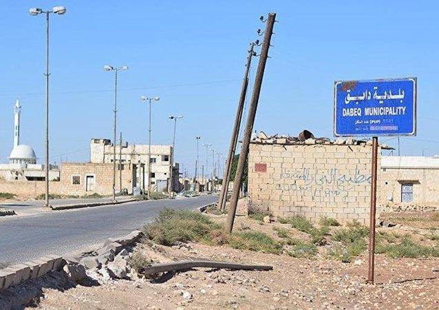 Suriye - Dabık