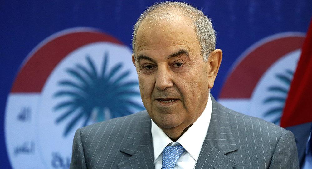 İyad Allavi