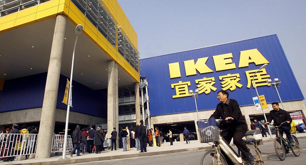 Çin- Şangay- IKEA