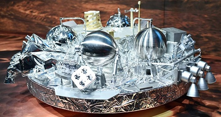 Schiaparelli uzay aracı