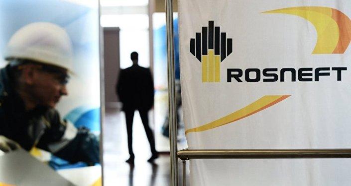 Rusya petrol - Rosneft