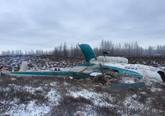 Sibirya'da düşen helikopter