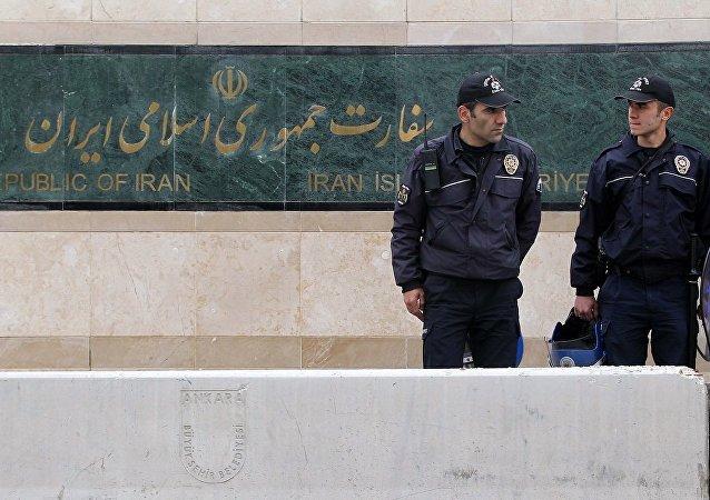 Ankara'daki İran Büyükelçiliği
