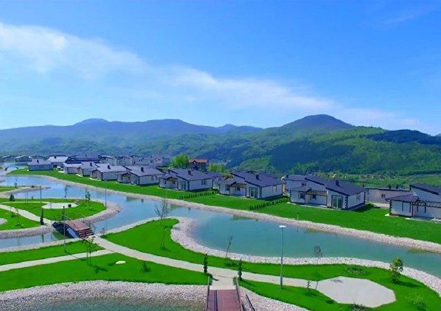 Bosna-Hersek'de Arap şehri
