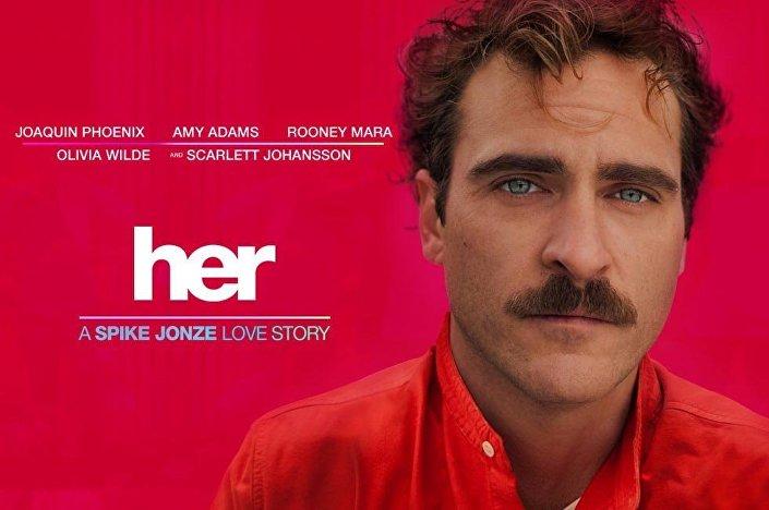 Aşk (Her) filminin afişi