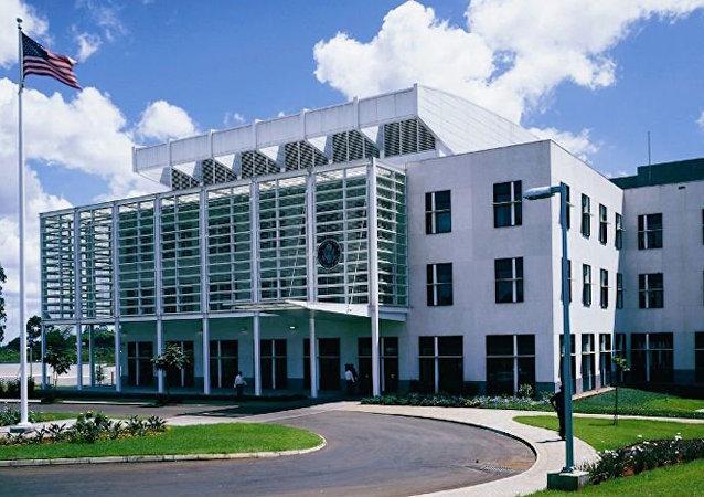 Kenya'daki ABD Büyükelçiliği