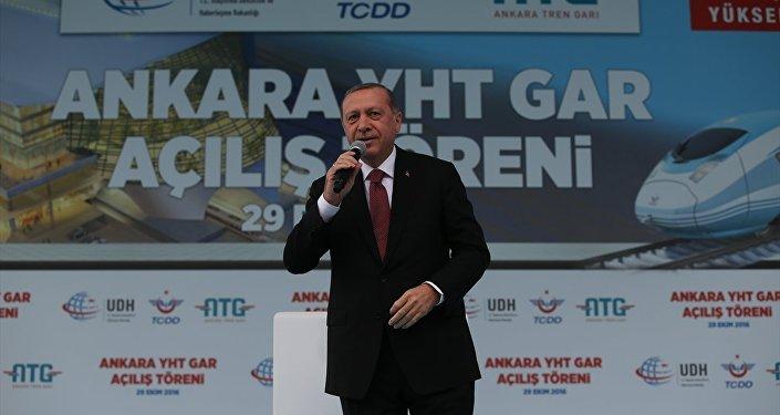 Cumhurbaşkanı Recep Tayyip Erdoğan, Ankara YHT Gar Açılış Töreni'ne katılarak, konuşma yaptı.