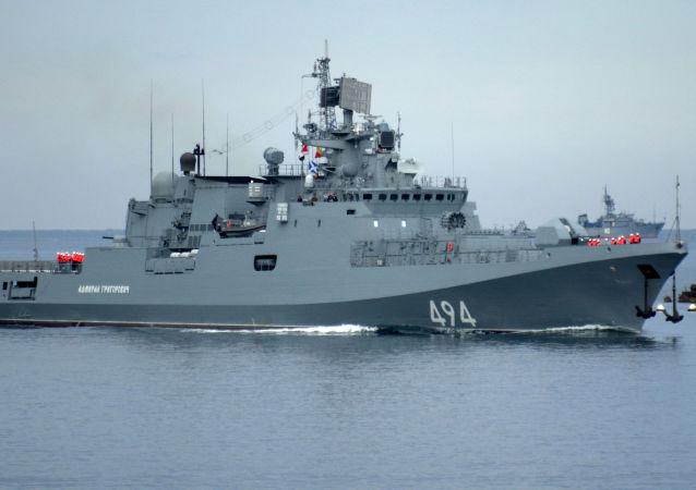 Rusya Federasyonu Karadeniz Filosunun baş koruma gemisi Admiral Grigoryeviç.