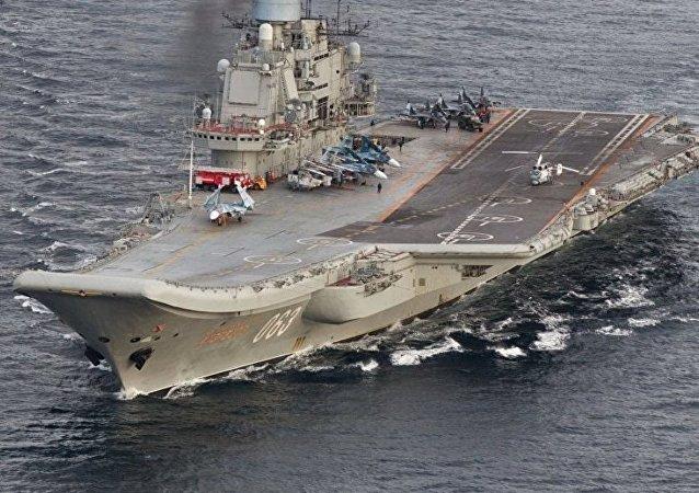 Rusya'nın uçak gemisi Amiral Kuznetsov