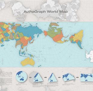 Dünyanın en saygın tasarım ödüllerinden olan Good Design Awards (İyi Tasarım Ödülleri) 2016'da çok sayıda geometrik şekle girebilen kağıttan bir dünya haritasına verildi.