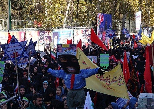 İran'da 'ABD elçilik baskını' yıldönümü kutlandı
