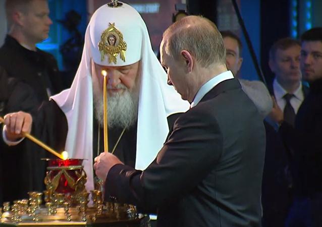Putin, 'Ortodoks Rusya' sergisini ziyaret etti