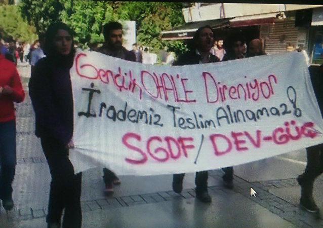 İzmir'de HDP eylemi
