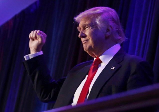 ABD'nin 45. Başkanı Donald Trump