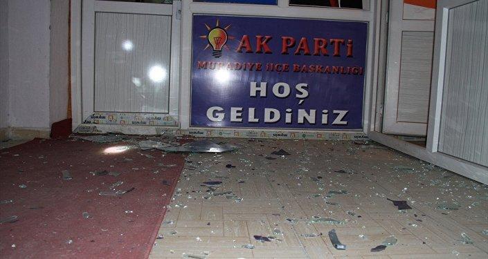 AK Parti Muradiye İlçe Başkanlığı'na saldırı