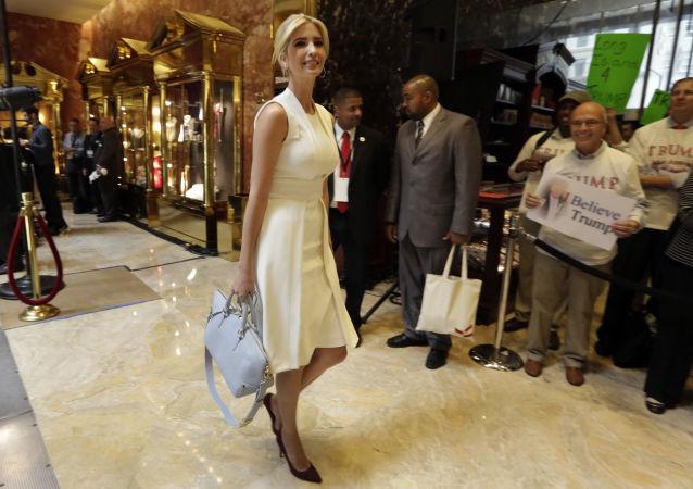 Donald Trump'ın kızı İvanka Trump.