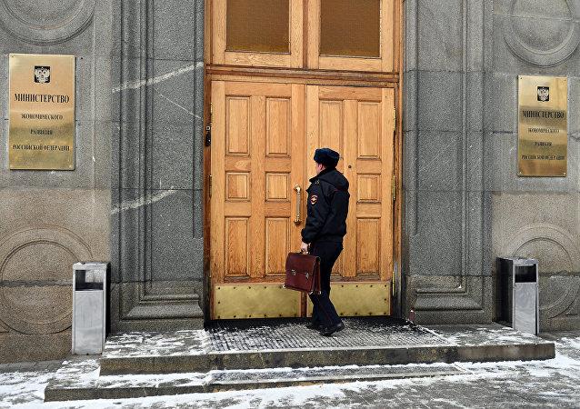 Rusya Ekonomi Bakanlığı