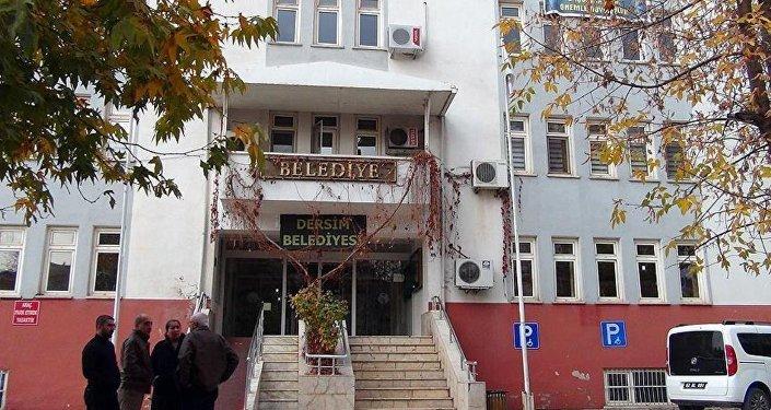 Tunceli Belediyesi